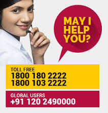 How To Activate PNB Missed Call Banking ?