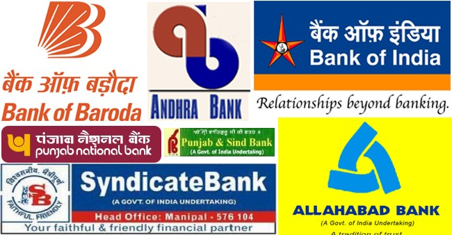 Centre to infuse Rs 5000 Crore in Public Sector Banks