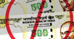 Rs 500 notes Ban