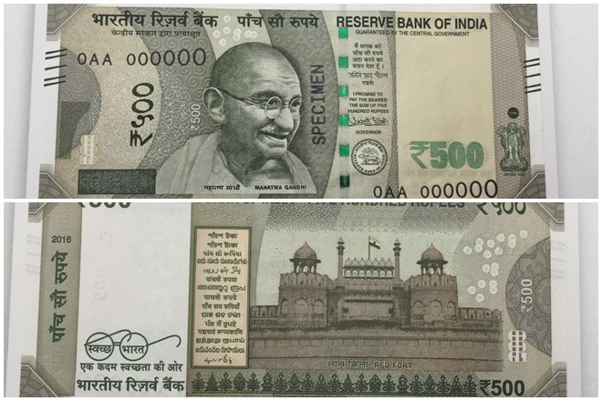 Now Your Bank Note of Rs 500 in a New Design