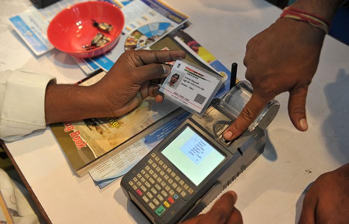 Aadhaar is Now Must for Opening Bank Accounts