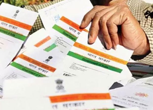 Aadhaar linkage Last Date 31st March May be Extended