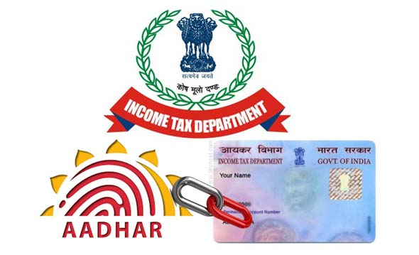 Aadhaar is Not Mandatory For Linking Bank Accounts
