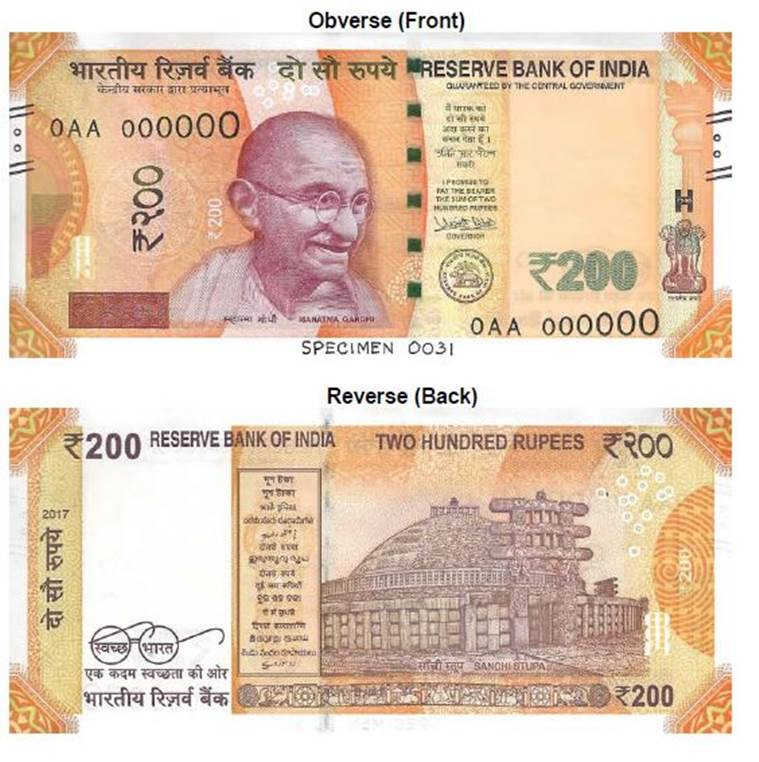 rs 200 note launched