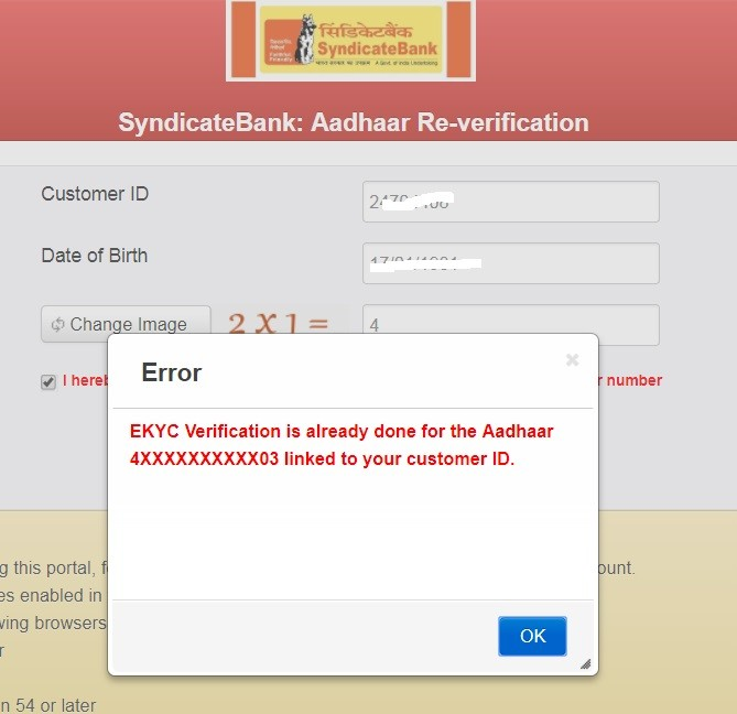 Check Syndicate Bank Account Aadhaar Linkage Status