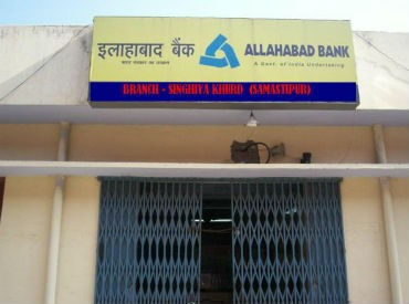Allahabad Bank Under Prompt Corrective Action (PCA)