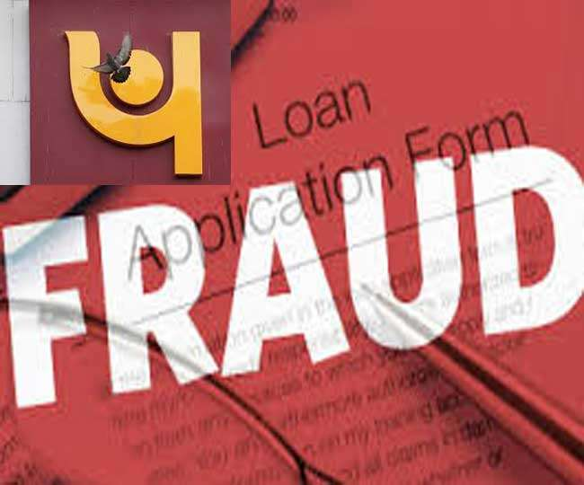 Another MUDRA Loan Fraud Reported By PNB To CBI