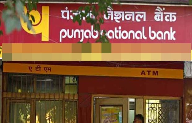 Rs 13,417,00,00,000 is the total Loss of PNB in Q4 FY 2017-18