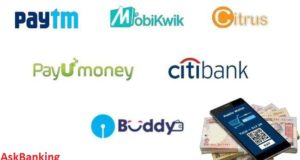 rbi-ewallet-close