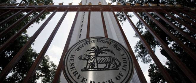 RBI Starts Audit of Public Sector Banks For LoU's & Trade Finance Activities