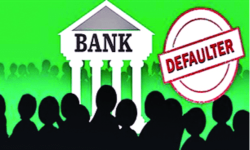 Public Sector Banks To Publish Wilful Defaulters Photo on Websites