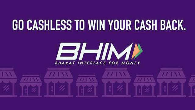 Get Cashbacks & Incentives on Using BHIM Application