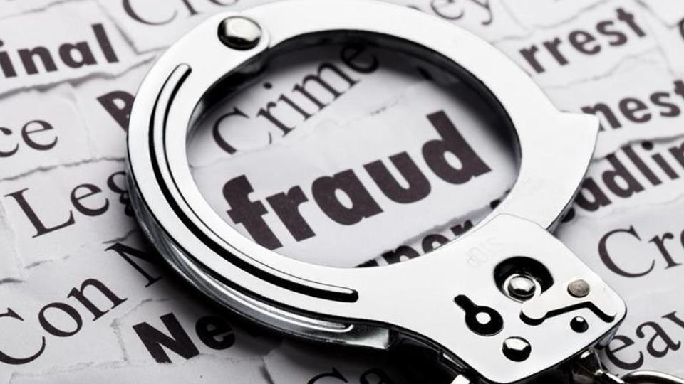 Tutorial – How To Report Bank's Fraud Cases to CBI ?
