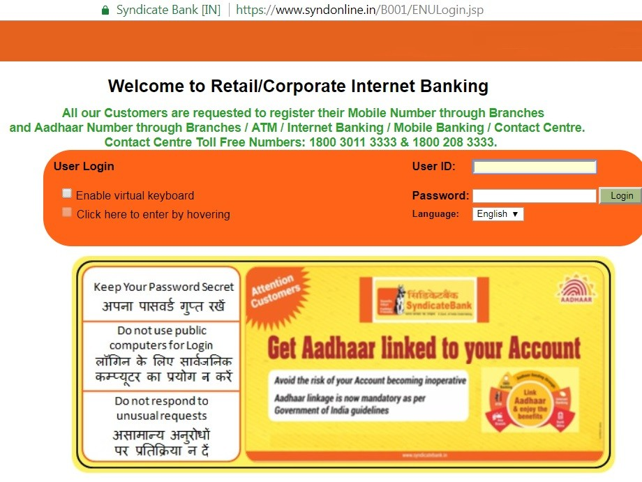 How To Fix Syndicate Bank Internet Banking Fund Transfer Limit ?