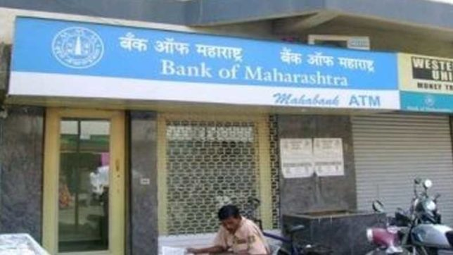 """IBA Angry Over Arrest of Bank of Maharashtra CEO & MD, Called it """"Harassment"""""""