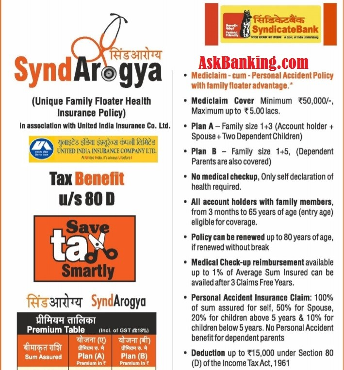 How To Renew Synd Arogya Health Policy of Syndicate Bank Online ?