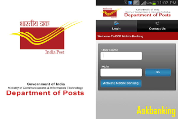 How To Register & Activate DoP Mobile Banking Online ?