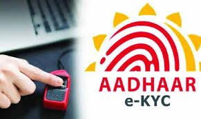 Bank Staffs Insisting on Aadhaar to Face 3-10 Years Jail