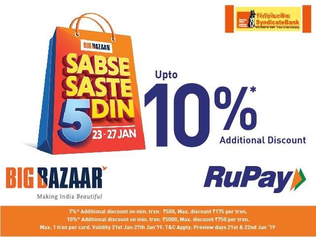 Rs 750* Instant Discount at BigBazaar Using SyndicateBank Rupay Card