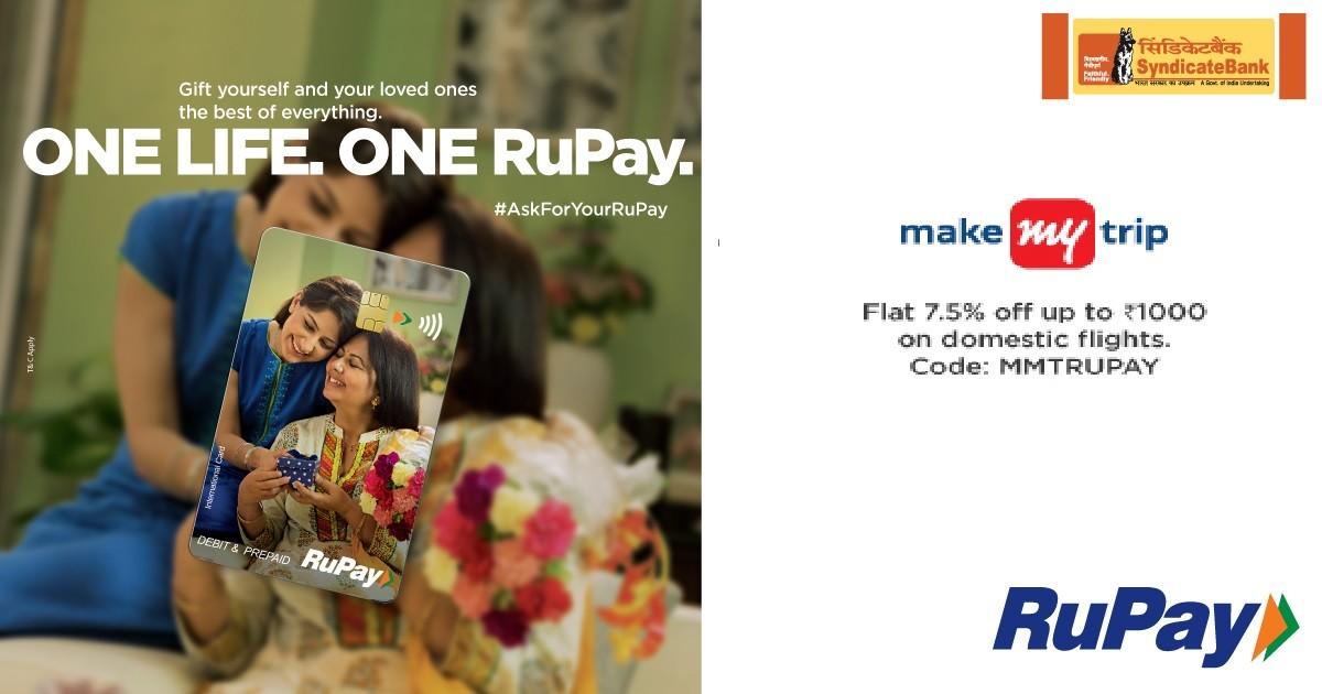 SyndicateBank Rupay FLAT 7.5% OFF on Makemytrip Domestic Flight Booking