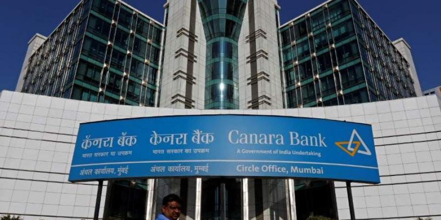 Canara Bank to MSMEs, Get GECL Loans in 5 Days